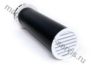 Приточный клапан КПВ-125 (аналог КИВ-125) (500 мм.)